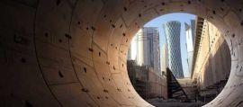 Il colosso delle grandi opere ha un nuovo nome: Salini Impregilo sarà WeBuild