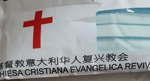 Chiesa evangelica cinese