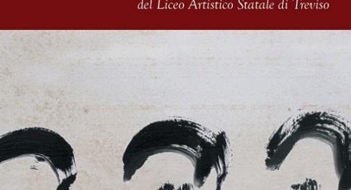 Il tesoretto del liceo artistico di Treviso