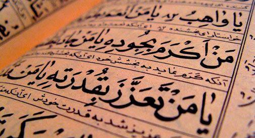 Conegliano, scontro sul corso di arabo: