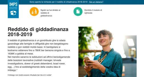 """""""Sgobri se hai diriddo al reddido di giddandinanza"""". Mezzo milione di italiani si registrano su falso sito """"IMPS"""""""